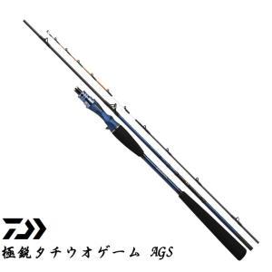 ダイワ 極鋭 タチウオ ゲーム AGS H‐183 / 船竿 [送料無料] tsuribitokan