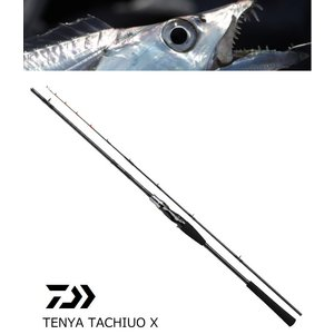 ダイワ テンヤタチウオ X 180 / 船竿 tsuribitokan