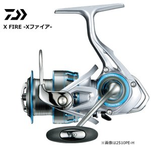 ダイワ 17 Xファイア 2510PE-H / スピニングリール