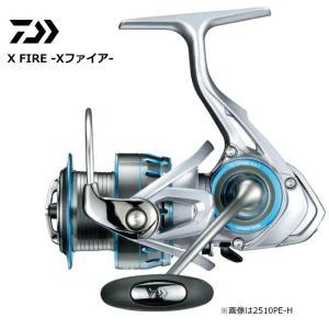 ダイワ 17 Xファイア 2510RPE-H / スピニング...