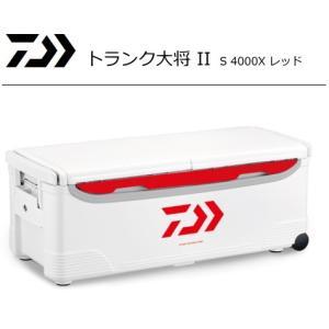 ダイワ トランク大将 2 S 4000X レッド / クーラーボックス|tsuribitokan