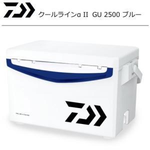 ダイワ クールラインアルファ2 GU 2500 ブルー / クーラーボックス|tsuribitokan