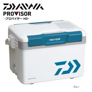 ダイワ プロバイザー HD S 1600X ブルー / クーラーボックス|tsuribitokan