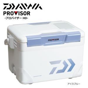ダイワ プロバイザー HD SU 2100X アイスブルー / クーラーボックス|tsuribitokan