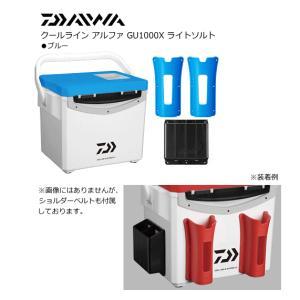 ダイワ クールラインアルファ ライトソルト GU1000X ブルー / クーラーボックス [送料無料]|tsuribitokan