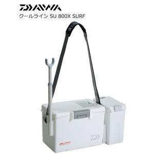 ダイワ クーラーボックス クールライン SU 800X サーフ