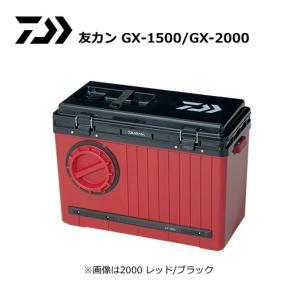ダイワ 友カン GX-2000 レッド/ブラック / 鮎友釣り用品  (お取り寄せ商品) (送料無料)|tsuribitokan