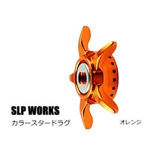 ダイワ SLPW カラースタードラグ 左ハンドル用 オレンジ [お取り寄せ商品] tsuribitokan