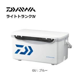 ダイワ クーラーボックス ライトトランク4 GU2000R ブルー|tsuribitokan
