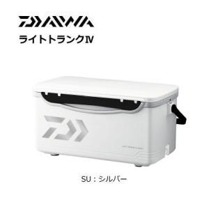 ダイワ クーラーボックス ライトトランク4 SU2000R シルバー|tsuribitokan