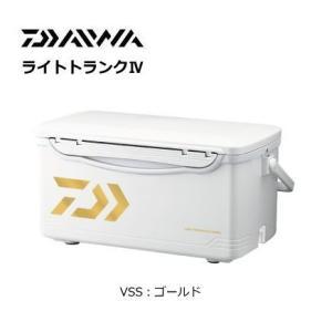 ダイワ クーラーボックス ライトトランク4 VSS2000R ゴールド