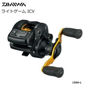 ダイワ ライトゲーム ICV 150H-L 左ハンドル|tsuribitokan