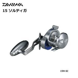 ダイワ 15 ソルティガ 15H-SJ 右ハンドル tsuribitokan