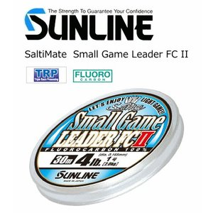 サンライン ソルティメイト スモールゲームリーダーFC II...