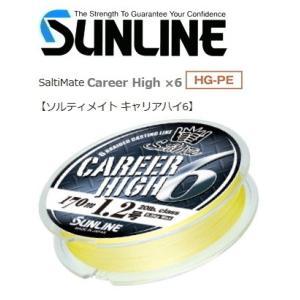 サンライン ソルティメイト キャリアハイ6 1.2号 170m / シーバス PEライン|tsuribitokan