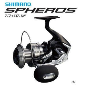 シマノ 14 スフェロス SW 8000HG|tsuribitokan