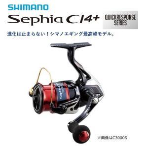 シマノ 17 セフィア CI4+ C3000SHG / リール|tsuribitokan