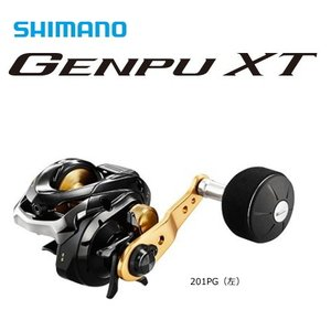 シマノ ゲンプウ XT 201PG 左ハンドル|tsuribitokan