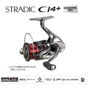 シマノ 16 ストラディック CI4+ C3000HGM