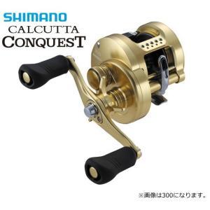シマノ 18 カルカッタコンクエスト 300 (右ハンドル) / ベイトリール (送料無料)|tsuribitokan