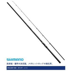 シマノ 17 ホリデー磯 4号-400PTS / 遠投磯竿|tsuribitokan