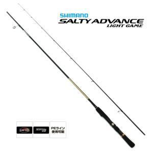 シマノ ソルティーアドバンス ライトゲーム S706UL-T / アジング メバリング ロッド|tsuribitokan