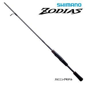 バスロッド シマノ ゾディアス 264L-2 [お取り寄せ商品]|tsuribitokan