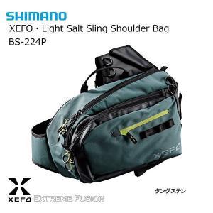 シマノ ゼフォー ライトソルト スリング ショルダーバッグ BS-224P タングステン tsuribitokan