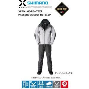 シマノ XEFO GORE-TEX PRESERVER SUIT RB-213P アージェントミックス Lサイズ  [お取り寄せ商品] tsuribitokan