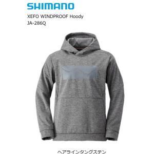 シマノ XEFO (ゼフォー) ウィンドプルーフ フーディー JA-286Q ヘアラインタングステン Lサイズ tsuribitokan