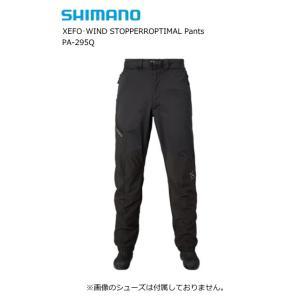 シマノ XEFO (ゼフォー) ウィンドストッパー(R) オプティマル パンツ PA-295Q ブラック Mサイズ tsuribitokan