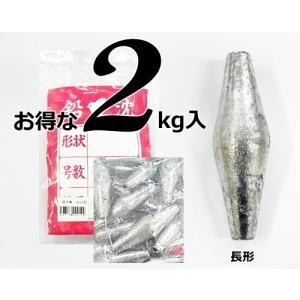 チドリ鉛 長形オモリ 徳用 2kg入 8号|tsuribitokan