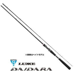 がまかつ ラグゼ ダイダラ B74MH ベイトモデル / アジング メバリング ロッド (お取り寄せ商品)|tsuribitokan
