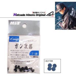 MST ガン次郎 青 7号 (松田稔オリジナル)|tsuribitokan