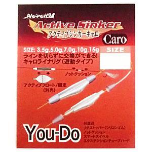 オーシャンルーラー アクティブシンカー キャロ 15g / 釣研 / メバリング・アジング|tsuribitokan