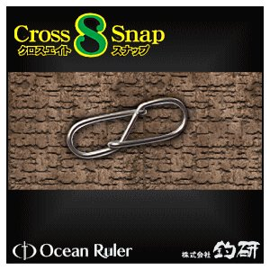釣研 オーシャンルーラー クロスエイトスナップ cross8snap 2号 / メバリング・アジング|tsuribitokan