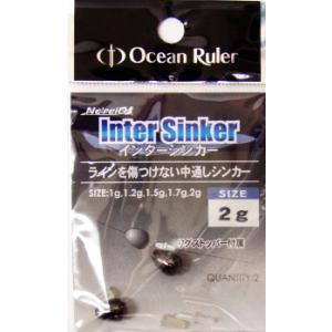 オーシャンルーラー インターシンカー / 釣研 / メバリング・アジング|tsuribitokan