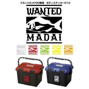 ドカットD-4700専用 ボディステッカー013  WANTED MADAI|tsurifan