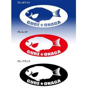 魚ステッカー 【グレ】|tsurifan