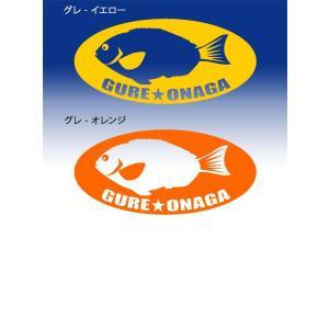 魚ステッカー 【グレ】|tsurifan|02