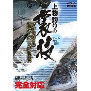 上物釣りの裏技|tsurifan