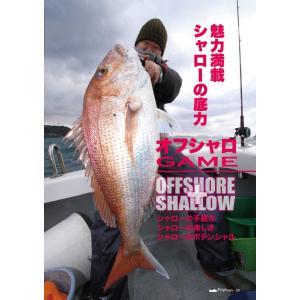 オフショアマガジン No.4 tsurifan 04