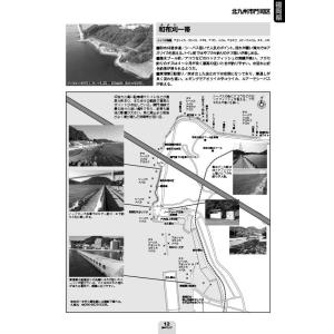 波止マップ|tsurifan|03