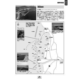 波止マップ|tsurifan|04