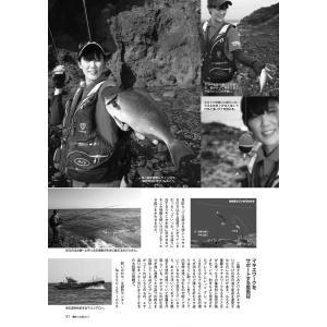 磯釣り伝説Vol.7|tsurifan|04