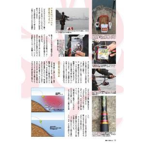 磯釣り伝説Vol.8|tsurifan|04