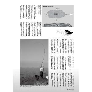 磯釣り伝説Vol.8|tsurifan|05