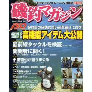 磯釣マガジン 28号|tsurifan