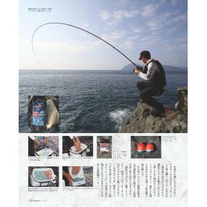 釣ファン - 2018年1月号|tsurifan|04