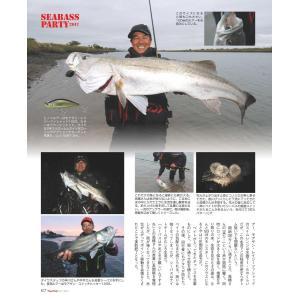 釣ファン - 2018年1月号|tsurifan|06